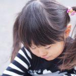 小学生の子どもが友だち関係をうまく作れず学校がツラくなったら?