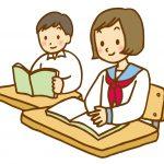 発達障害グレーゾーン中学生VS数学の連立方程式