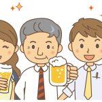 会社の飲み会に参加するメリットとデメリット