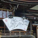 大神神社のご神体三輪山に登拝してきました。