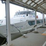 三重県からセントレアに行くなら高速船が便利!