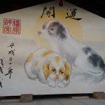 1月2日の朝早くに橿原神宮に初詣に行ってきました。