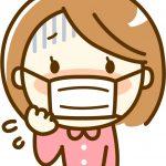 インフルエンザ検査は熱が出てすぐだと分からない場合があります。そんな時は?