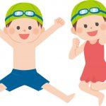 紫外線対策!学校のプール授業は日焼け止めが使えない?家庭でできることは?