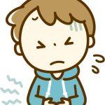 過敏性腸症候群は子どもにも多くなっている。これって治るの?