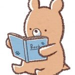 読書することはメリットたくさん。人生を豊かにすることだと知って欲しい