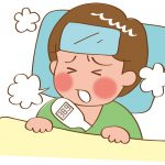 インフルエンザの時など薬の心配がある時はどうしたら良い?