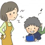 受験生が勉強しない時、親から何て声をかけると効果がある?