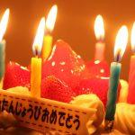 誕生日ケーキは何歳まで準備する?甘いものが苦手な男子には買わなくても良い?