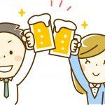 忘年会や会社の飲み会の二次会を上手く断る方法は?