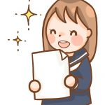 高校受験に英検や漢検は内申の加点あり?取った方が良いの?