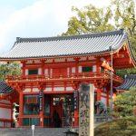 中秋の名月イベントは京都の八坂神社で行われる祇園社観月祭に行ってみよう