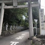 名張市の氏神様『宇流冨志禰神社(うるふしねじんじゃ)』に参拝しました