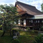 中秋の名月に京都の大覚寺では観月の夕べが開催されます。
